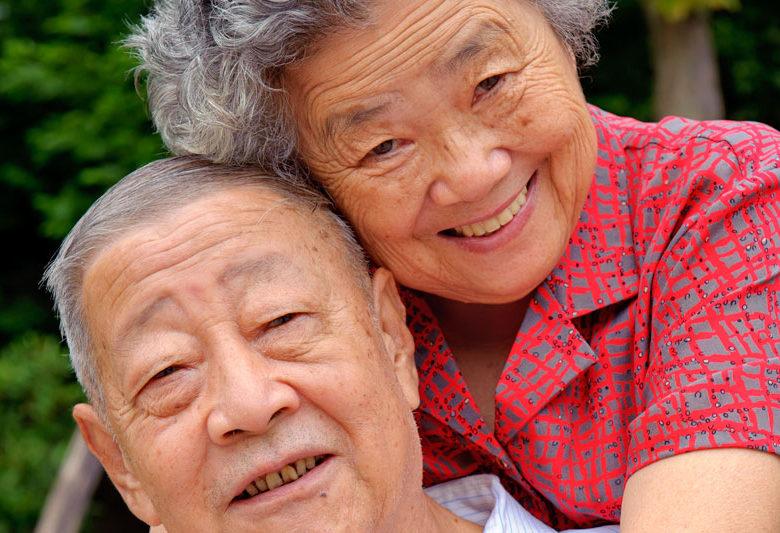 elderly asian couple
